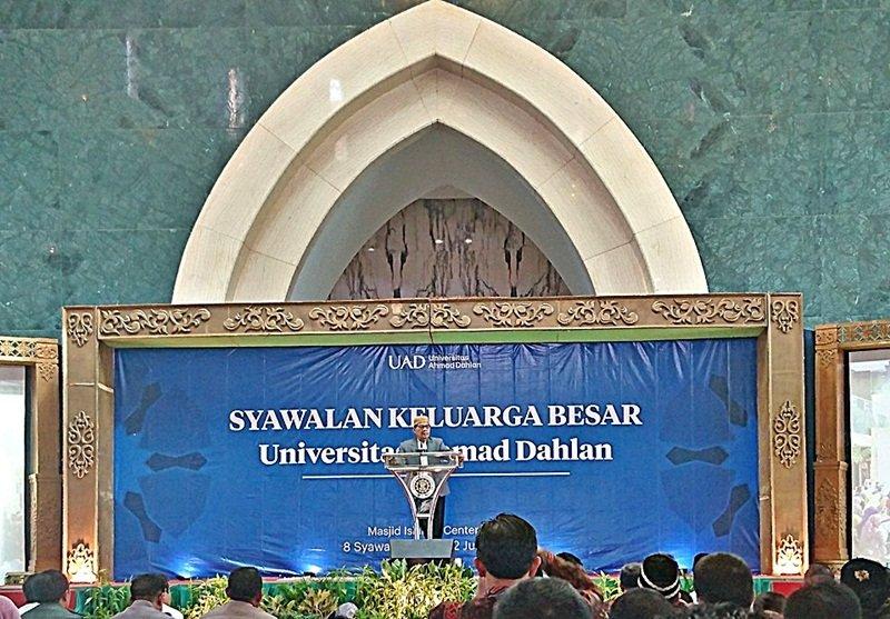 Teknologi Pangan Universitas Ahmad Dahlan (UAD